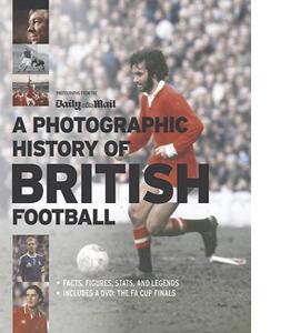 British Football (HB)