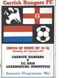 Carrick Rangers v FC Aris 1976/77 ECWC (Programme)