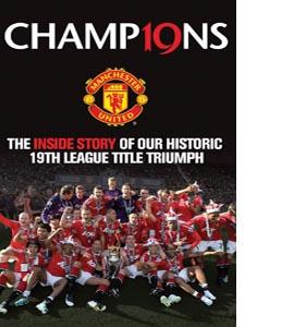 Champions Manchester United (HB)