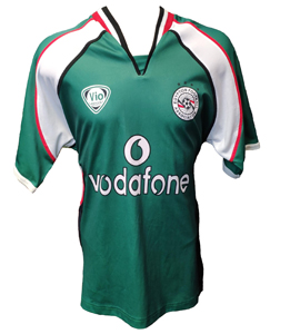 Egypt International 2000/02 Third Shirt