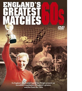England's Greatest Ever Matches (DVD)