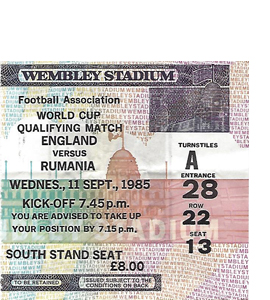 England v Romania 1985 World Cup Qualifier (Ticket)