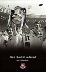 FA Cup Final 1980: West Ham United v Arsenal (DVD)