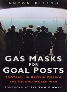 Gas Masks for Goal Posts (HB)