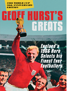 Geoff Hurst's Greats