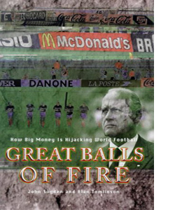 Great Balls of Fire (HB)