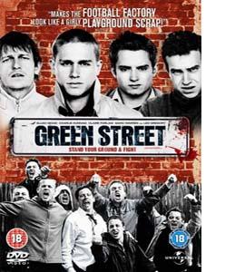 Green Street (DVD)