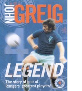 John Greig: The Legend (DVD)