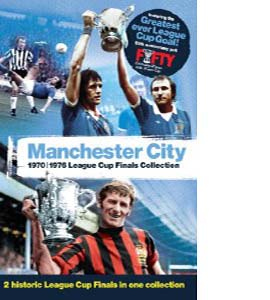 League Cup Final 1970 & 1976: Man City v WBA/Newcastle (DVD)