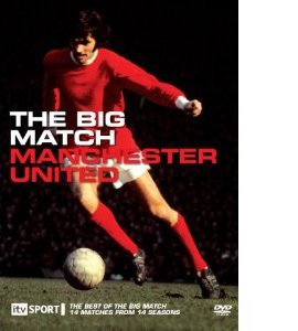 Manchester United: The Big Match (DVD)