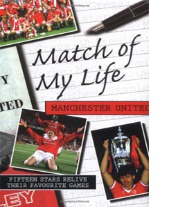 Match of My Life - Manchester United  (HB)
