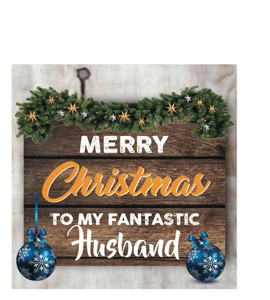 Merry Christmas to My Husband (Greetings Card)