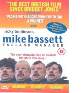 Mike Bassett - England Manager (DVD)
