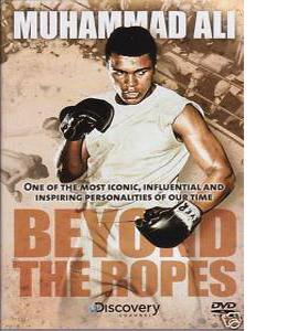 Muhammad Ali (DVD)