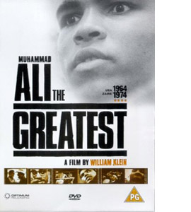 Muhammad Ali: The Greatest (DVD)