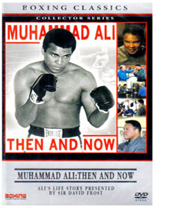 Muhammad Ali - Then and Now (DVD)
