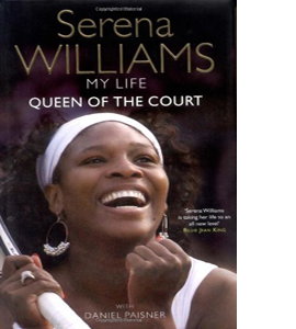 My Life: Queen of the Court (HB)
