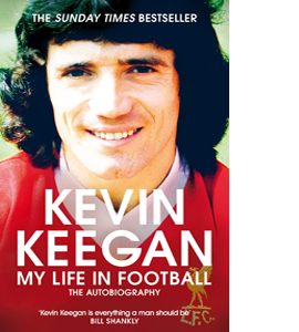 Kevin Keegan My Life in Football: The Autobiography