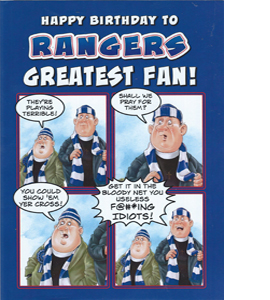 Rangers Greatest Fan 1 (Greeting Card)
