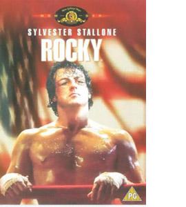 Rocky (DVD)