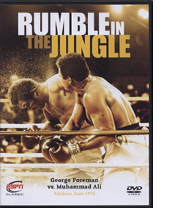 Rumble in the Jungle - George Foreman v Muhammid Ali (DVD)