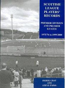 Scottish League Players' Records 1975-2000