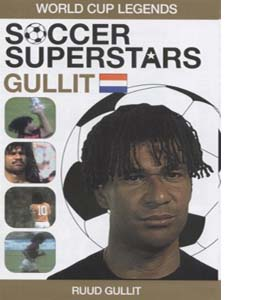 Soccer Superstars: World Cup Heroes - Ruud Gullit (DVD)