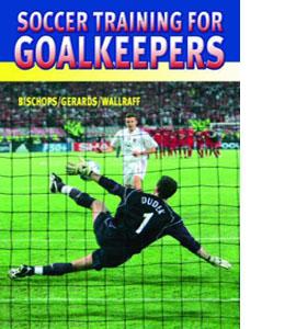 Soccer Training for Goalkeepers