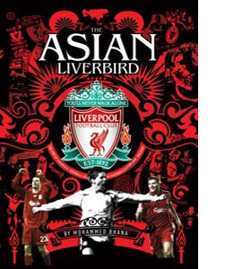 The Asian Liverbird (HB)
