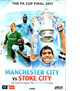 FA Cup Final 2011: Manchester City v Stoke City (DVD)
