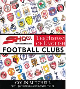 The History of English Football Clubs (HB)