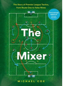 The Mixer (HB)