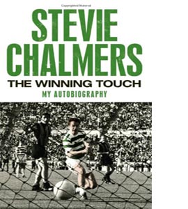 The Winning Touch: My Autobiography (HB)