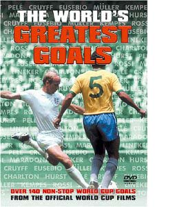 The World's Greatest Goals (DVD)