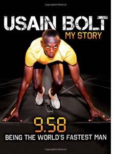 Usain Bolt: 9.58 (HB)