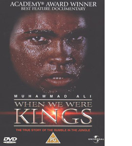 When We Were Kings (DVD)