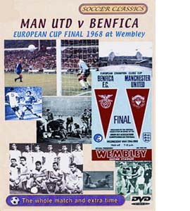 Manchester United v Benfica 1968 European Cup Final (DVD)